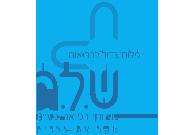 Shela_Logo